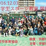 16-12-03-16-42-49-269_deco