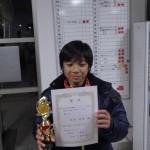 中学1年生男子 第1位