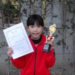 小学5年生女子 第1位