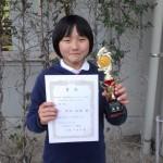 小学6年生女子 第1位